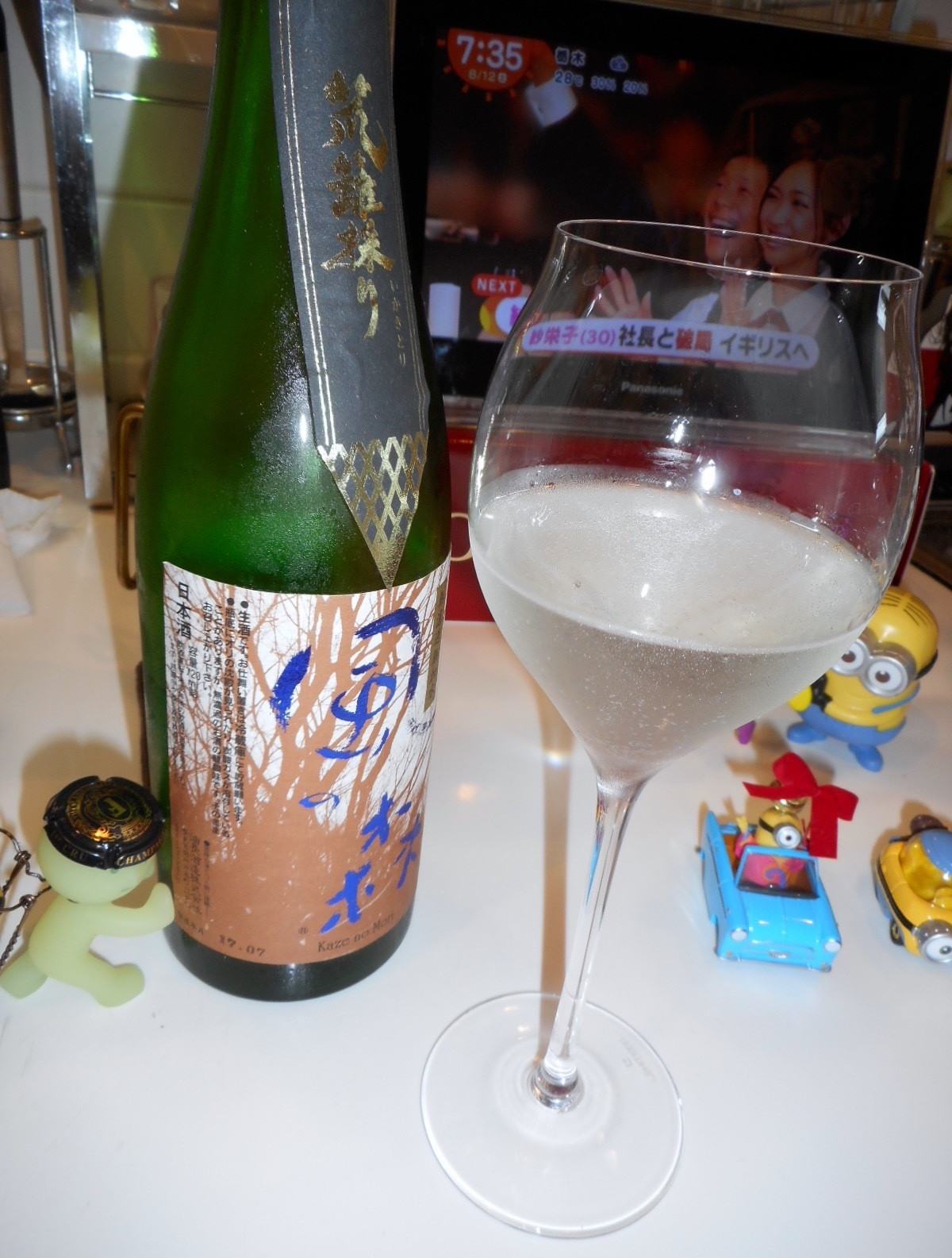 kazenomori_ikaki_omachi80_28by7.jpg