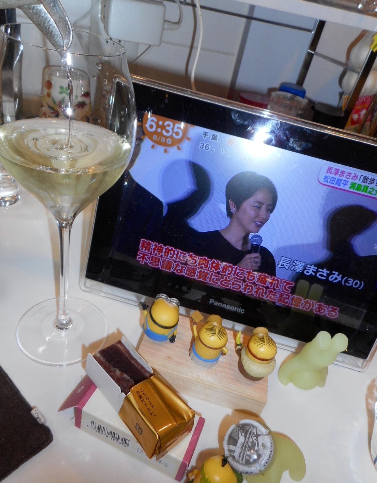 kikutaka_shifuku_nama27by16.jpg