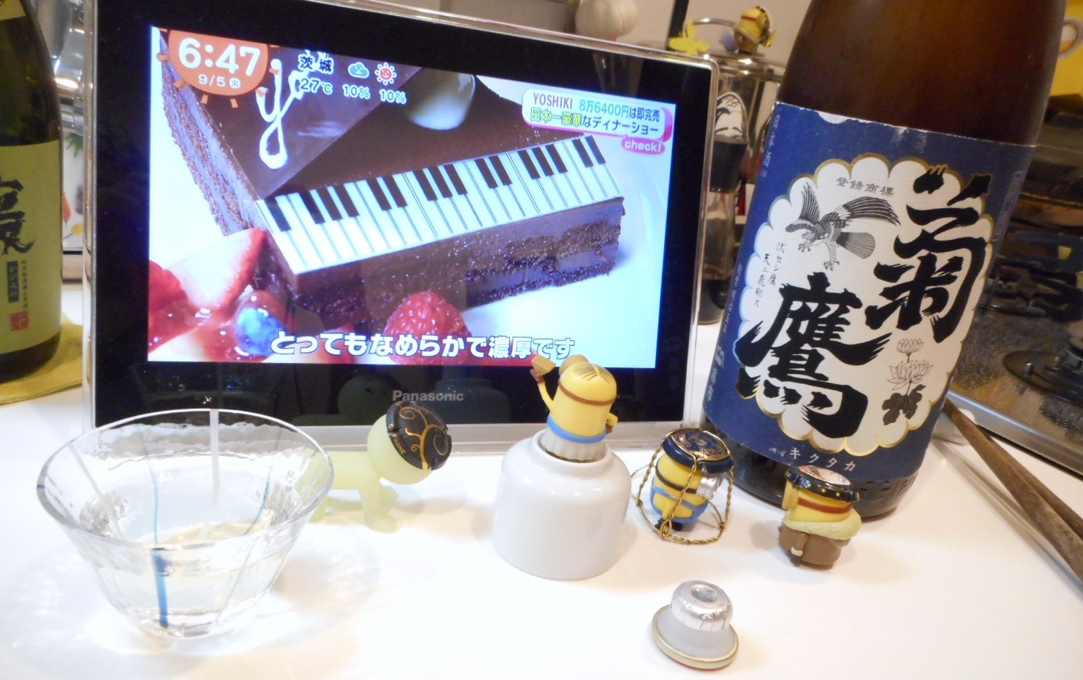 kikutaka_shifuku_nama28by12.jpg