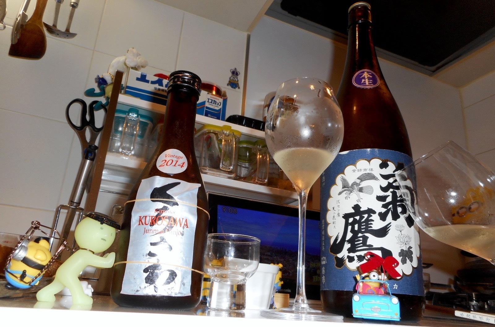 kikutaka_shifuku_nama28by7.jpg
