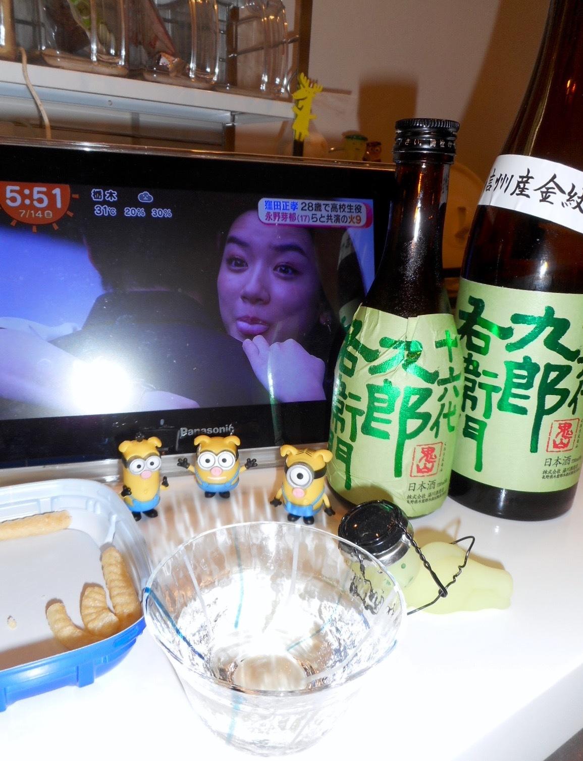 kuroeon_kinmon27by14.jpg