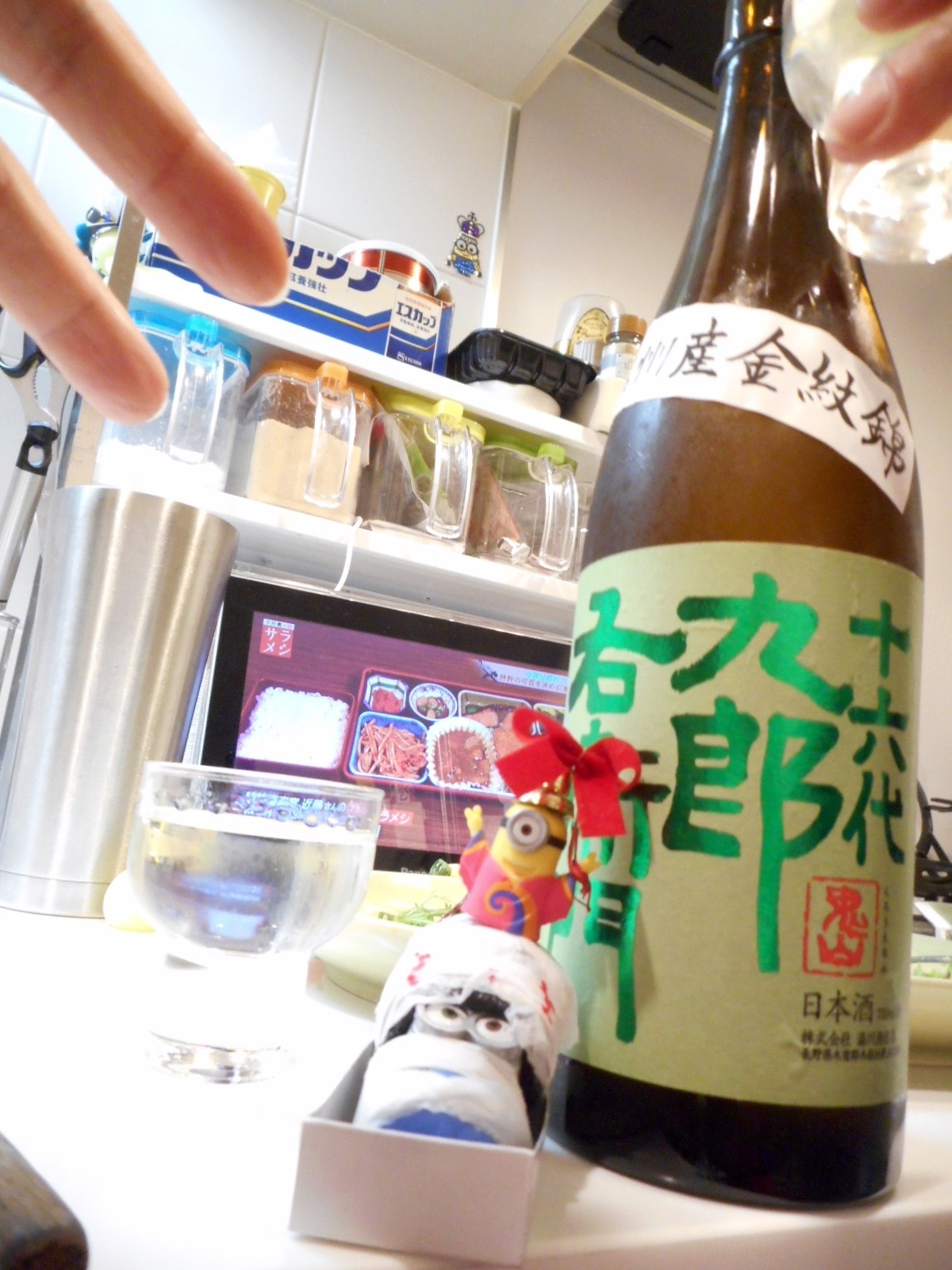 kuroeon_kinmon27by5.jpg