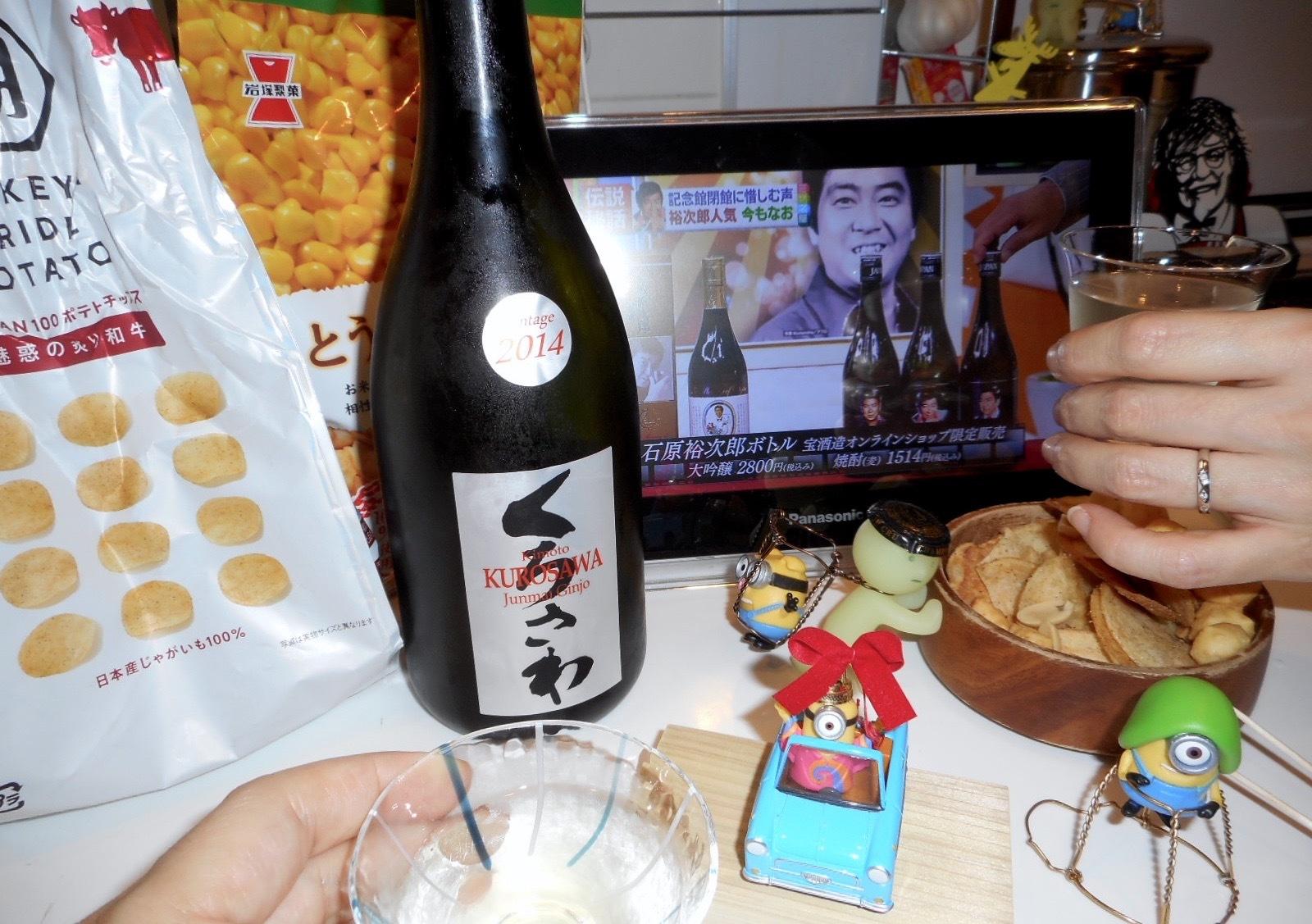 kurosawa2014_jungin10.jpg
