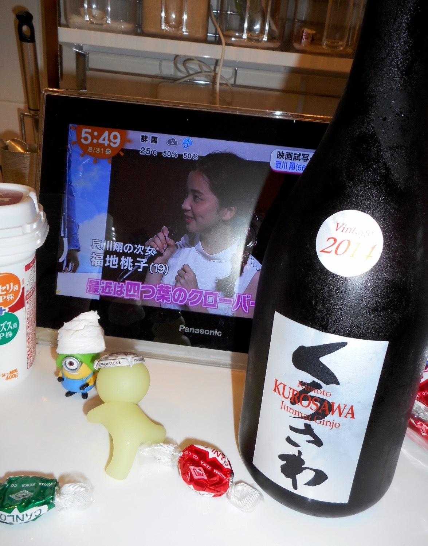 kurosawa2014_jungin3.jpg
