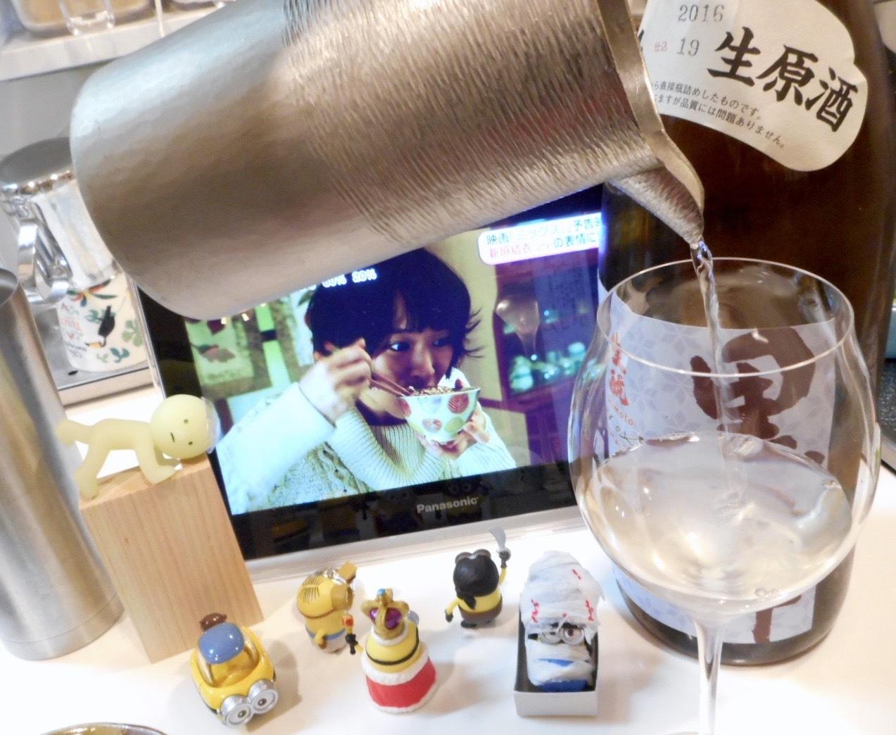 kurosawa_type9_28by14.jpg