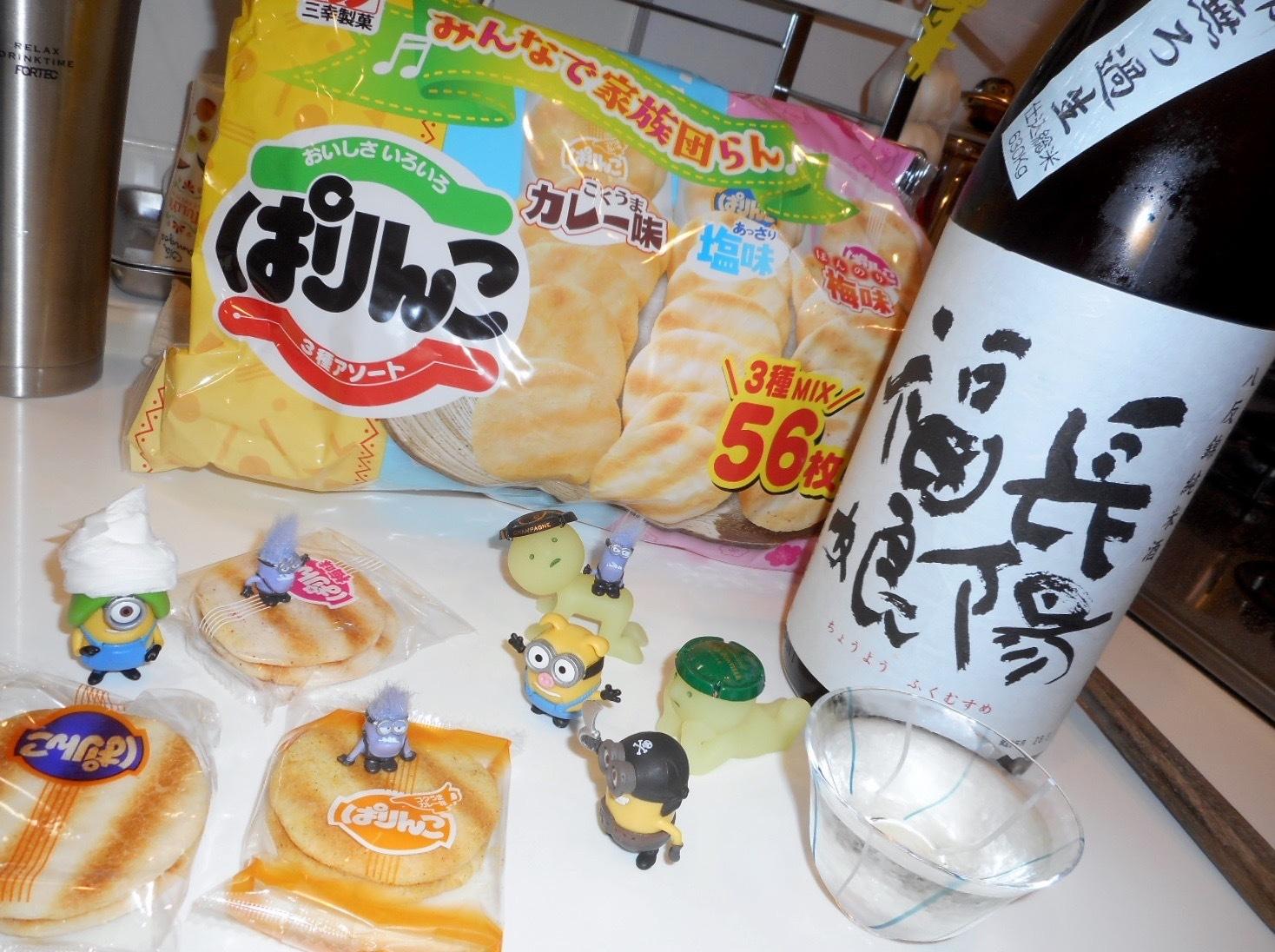 musume_hattan_nama27by2_12.jpg