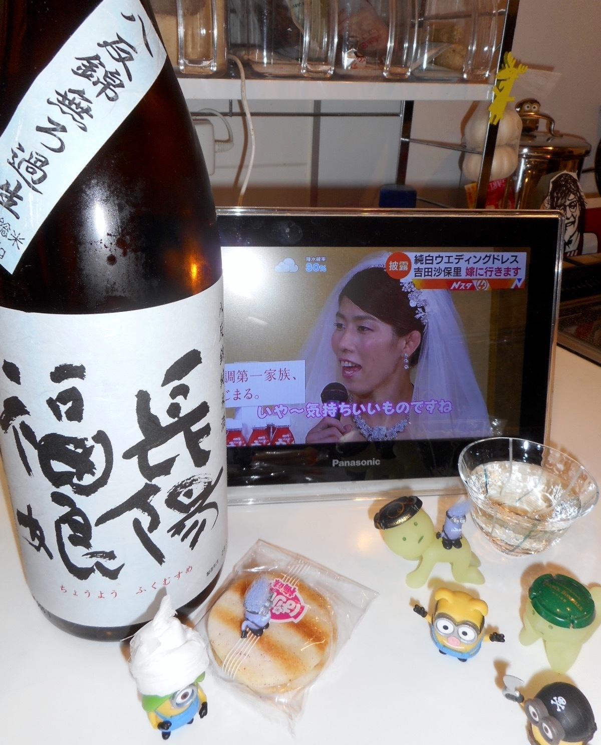 musume_hattan_nama27by2_13.jpg