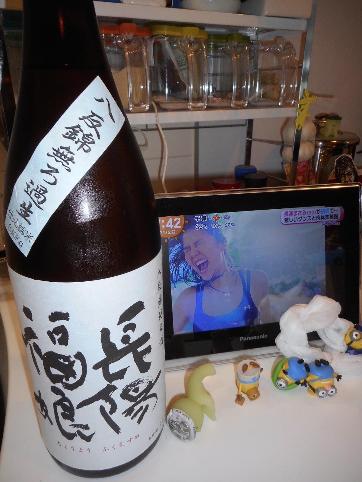 musume_hattan_nama27by2_3.jpg