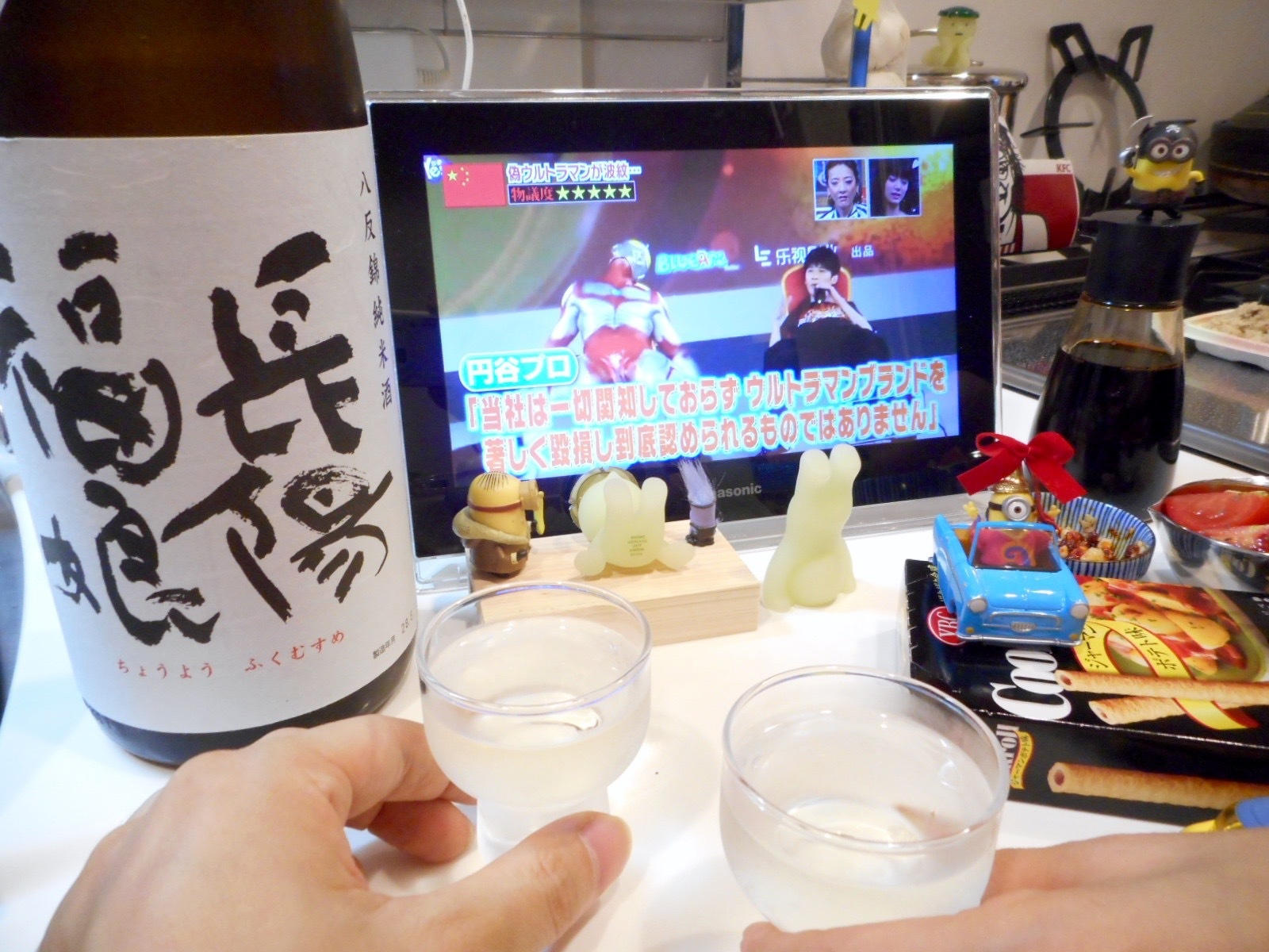musume_hattan_nama27by2_4.jpg