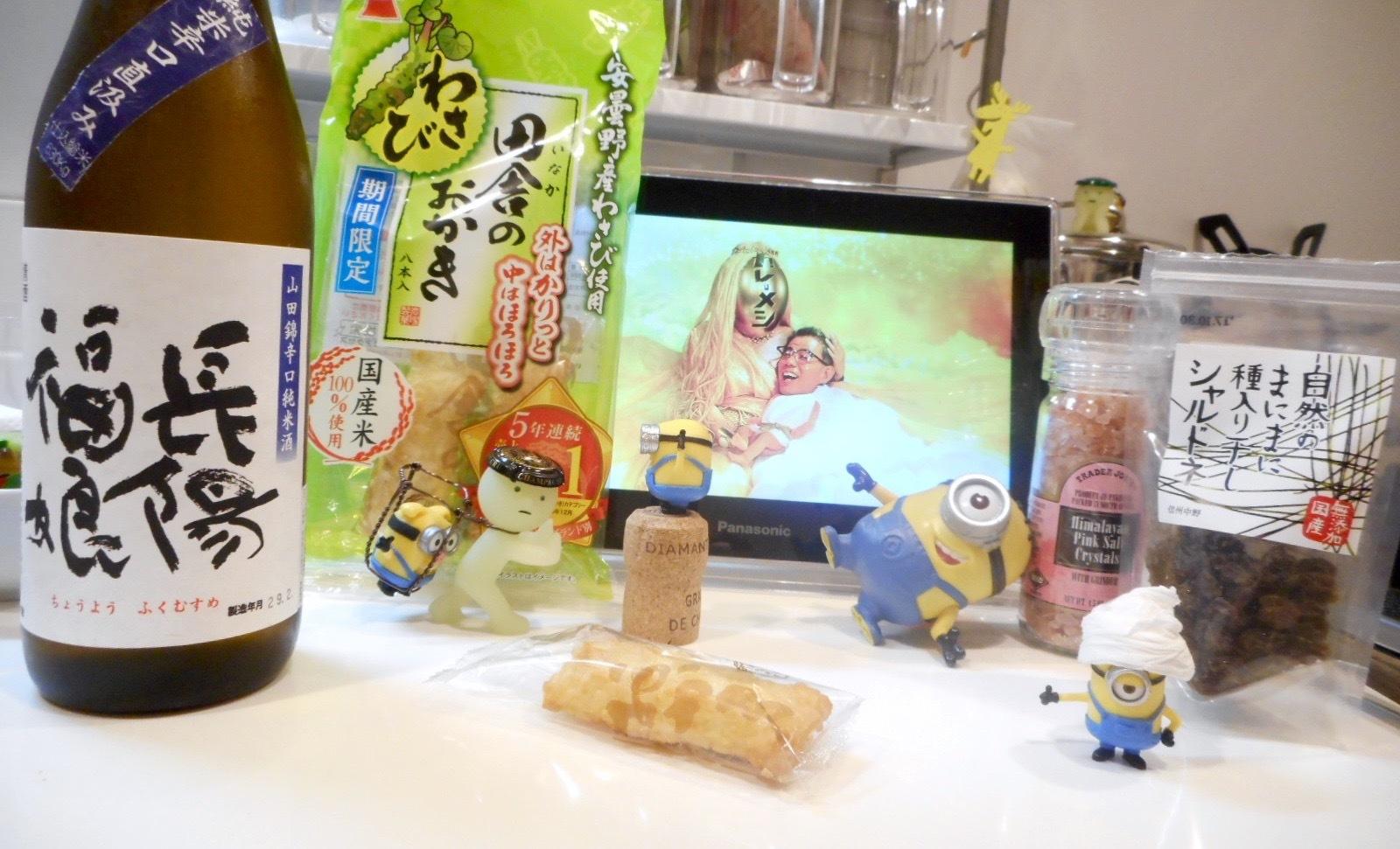 musume_karakuchi_jikagumi28by1.jpg