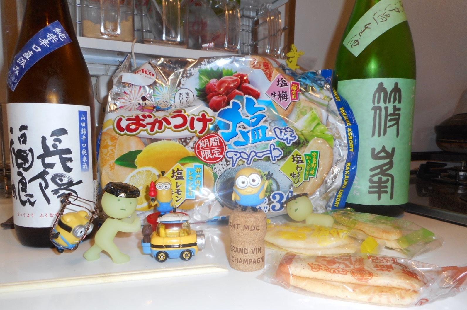 musume_karakuchi_jikagumi28by10.jpg
