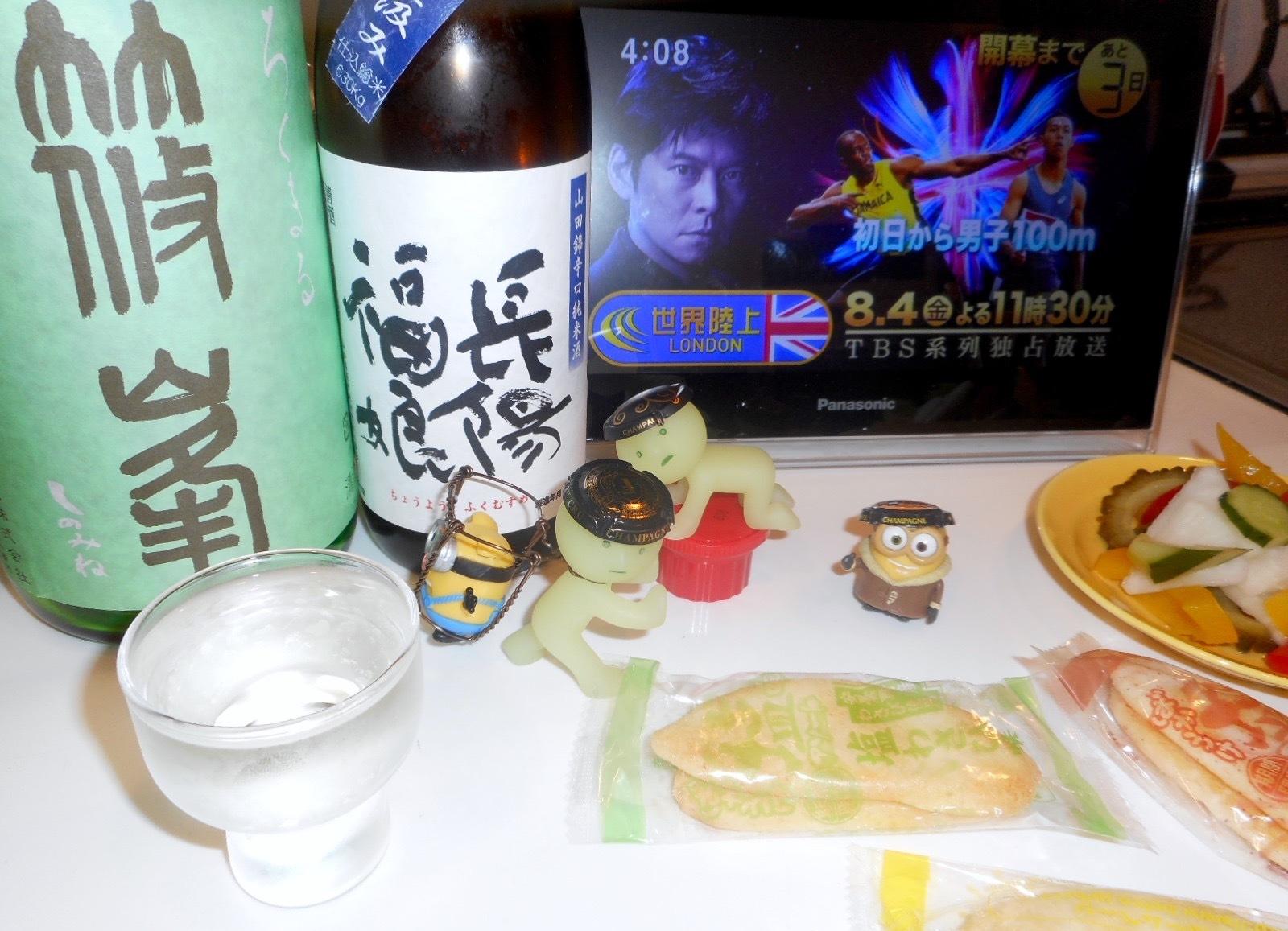 musume_karakuchi_jikagumi28by12.jpg