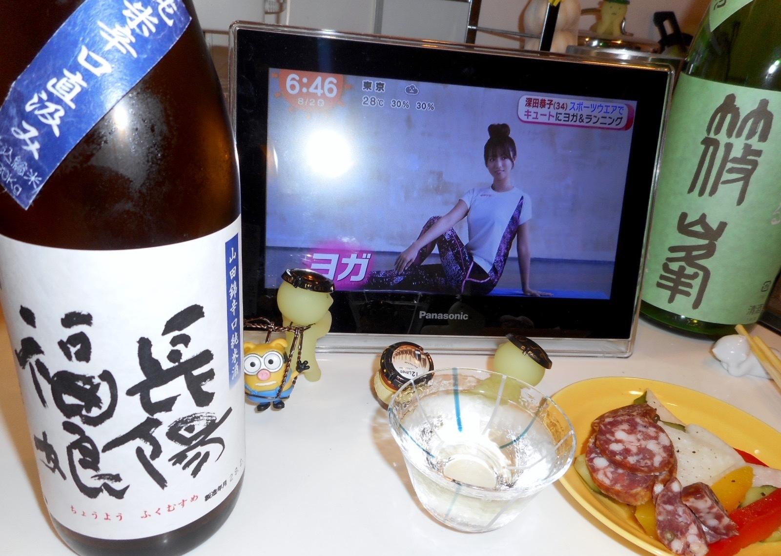 musume_karakuchi_jikagumi28by13.jpg