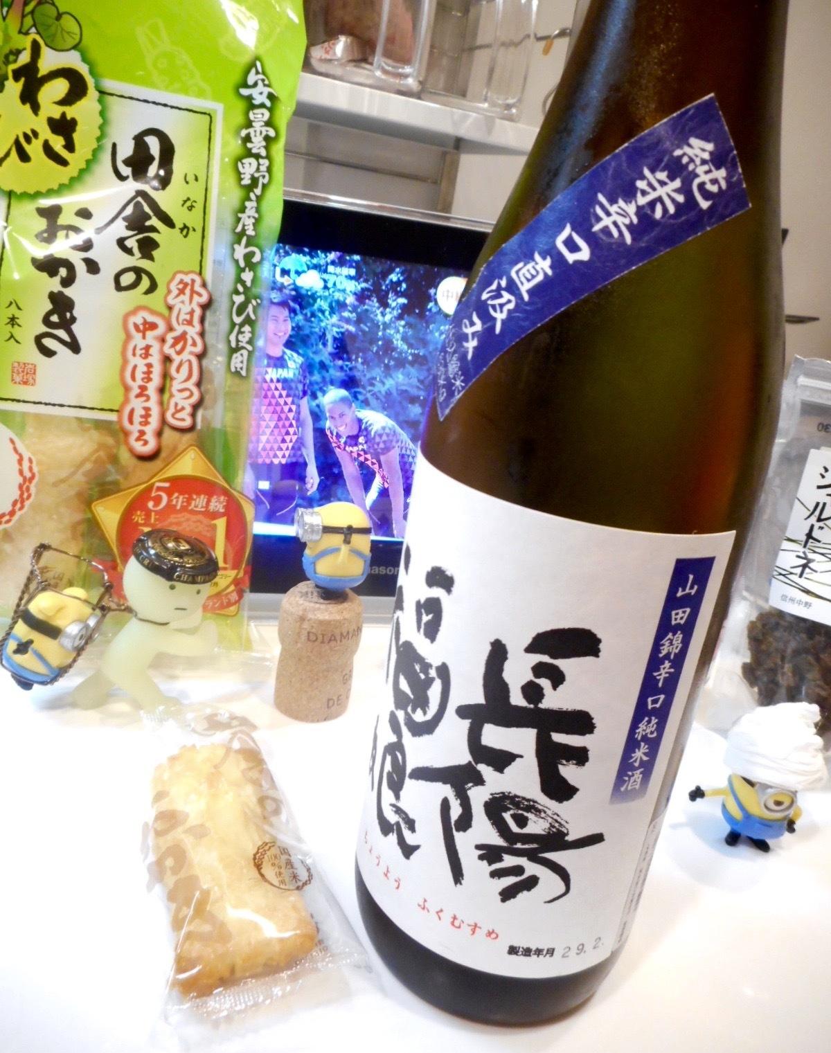 musume_karakuchi_jikagumi28by3.jpg