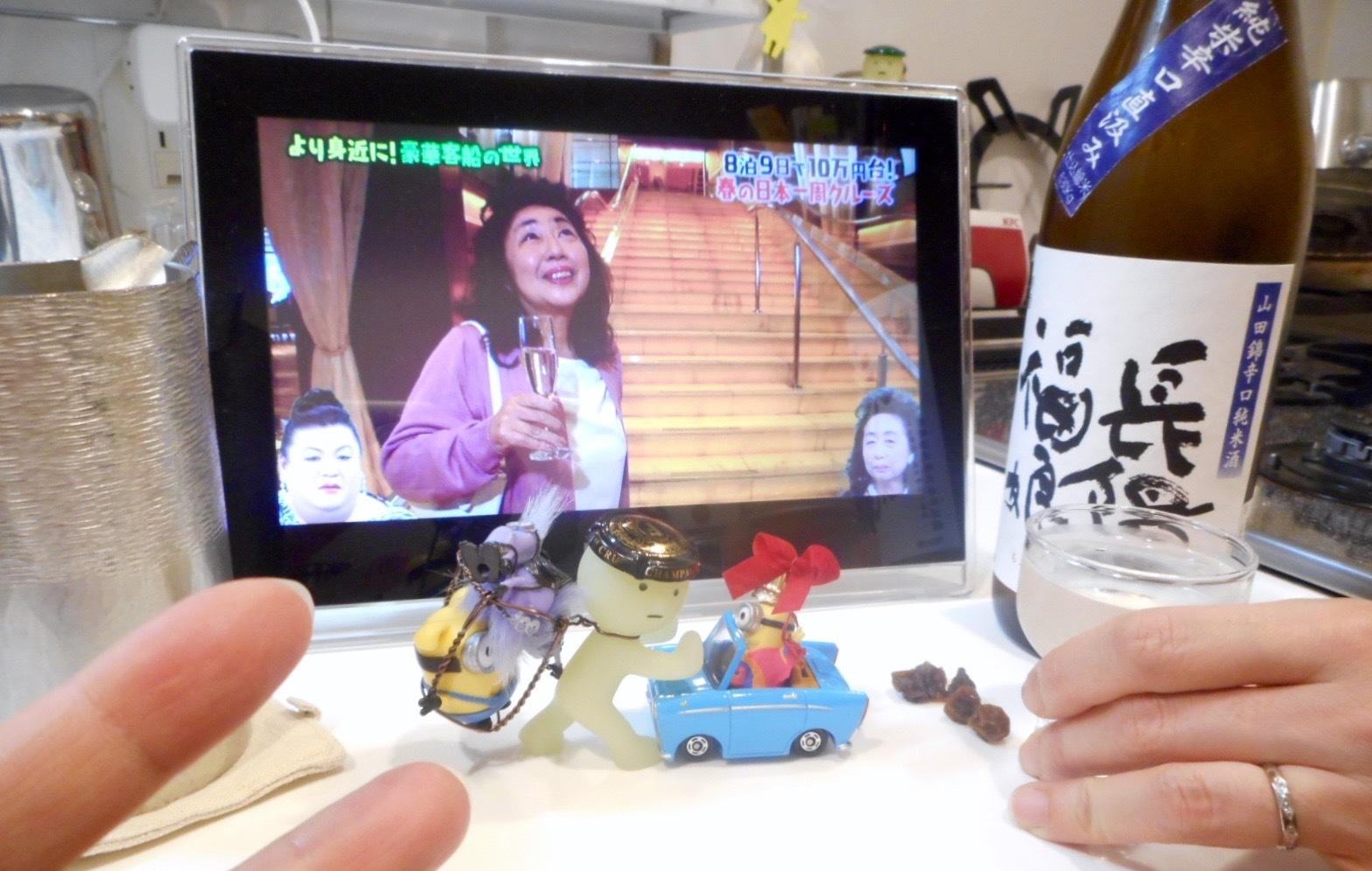 musume_karakuchi_jikagumi28by4.jpg