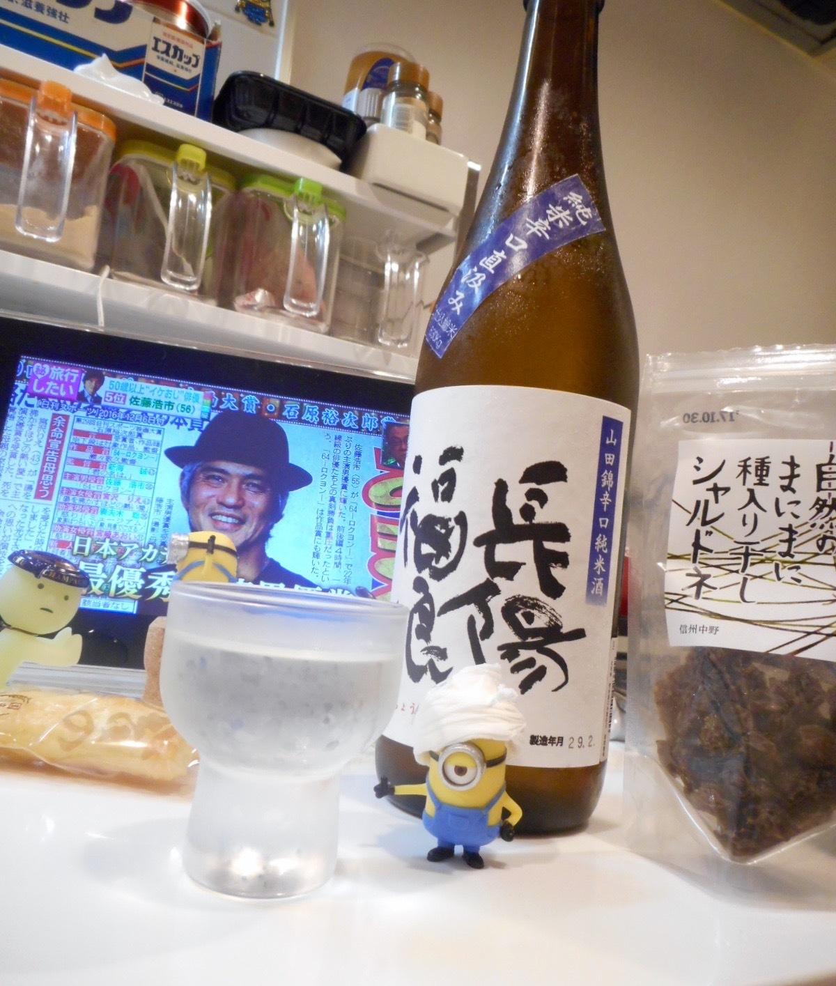 musume_karakuchi_jikagumi28by6.jpg