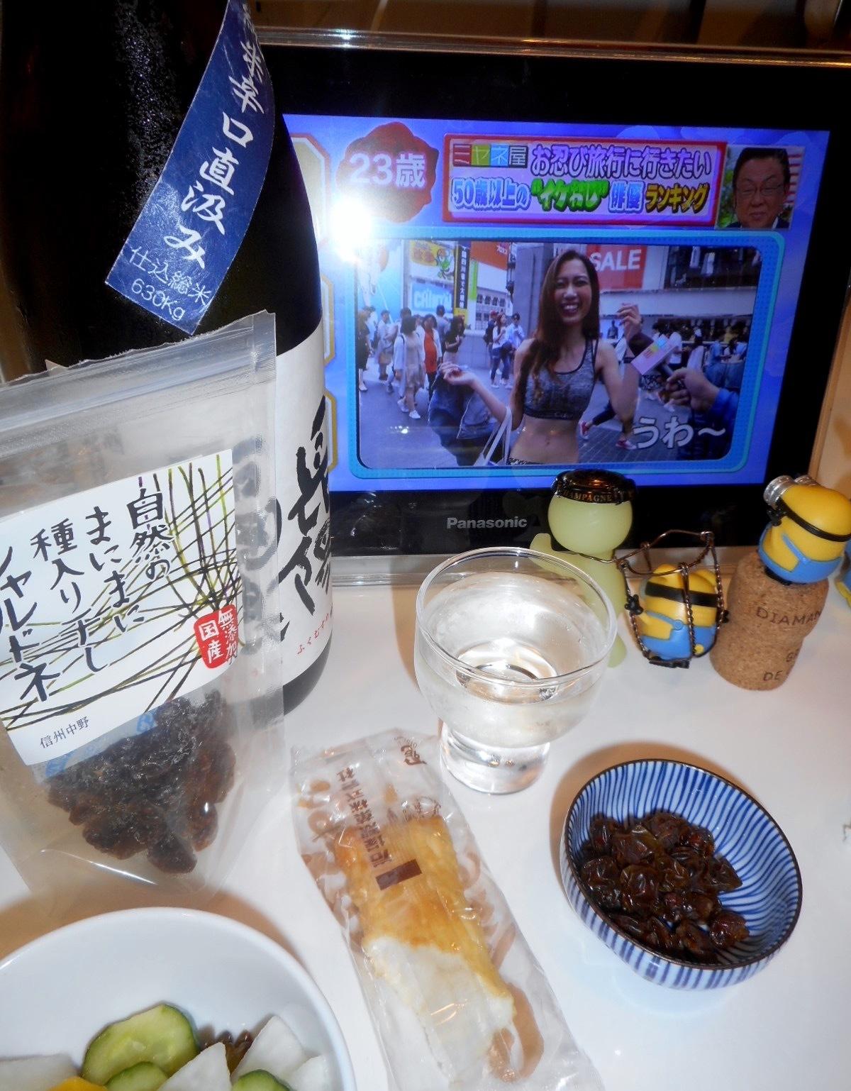 musume_karakuchi_jikagumi28by7.jpg