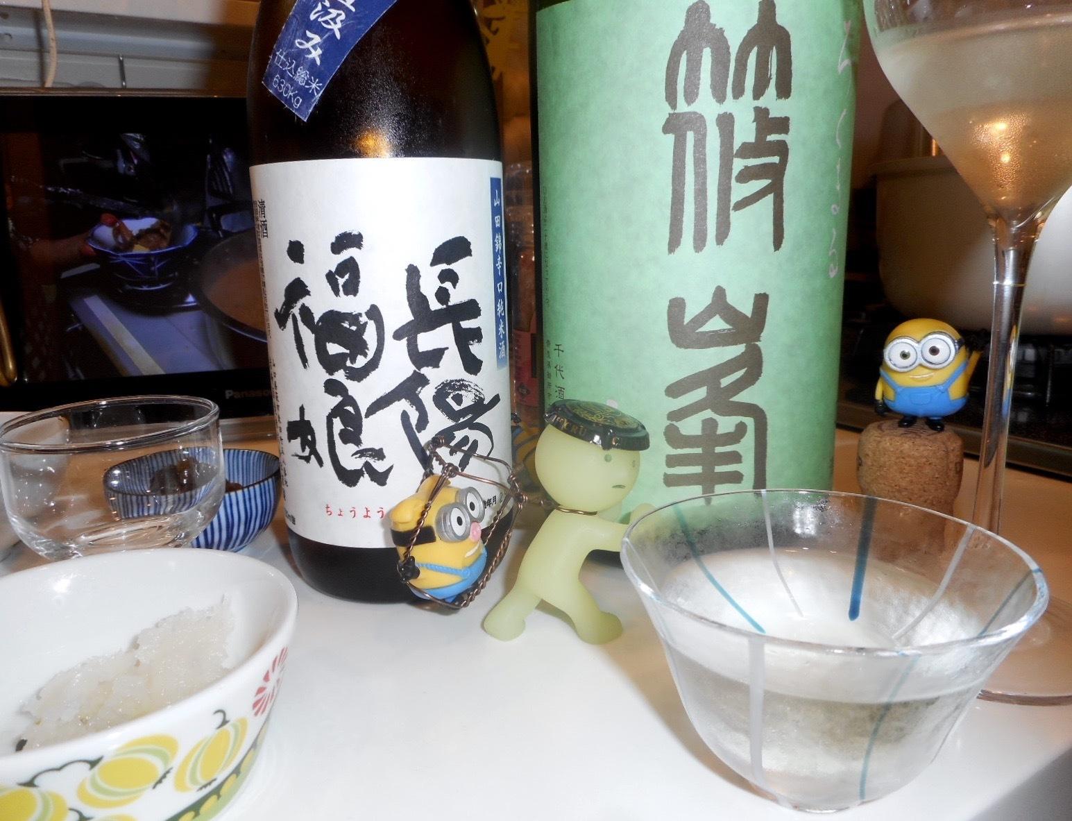 musume_karakuchi_jikagumi28by9.jpg