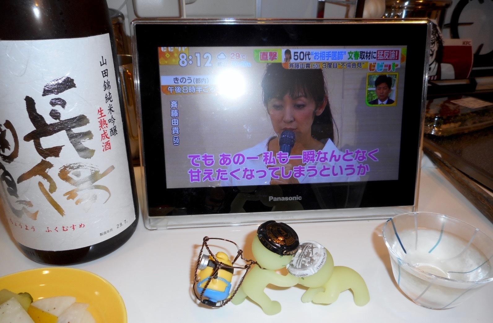 musume_namajuku_29_7_10.jpg