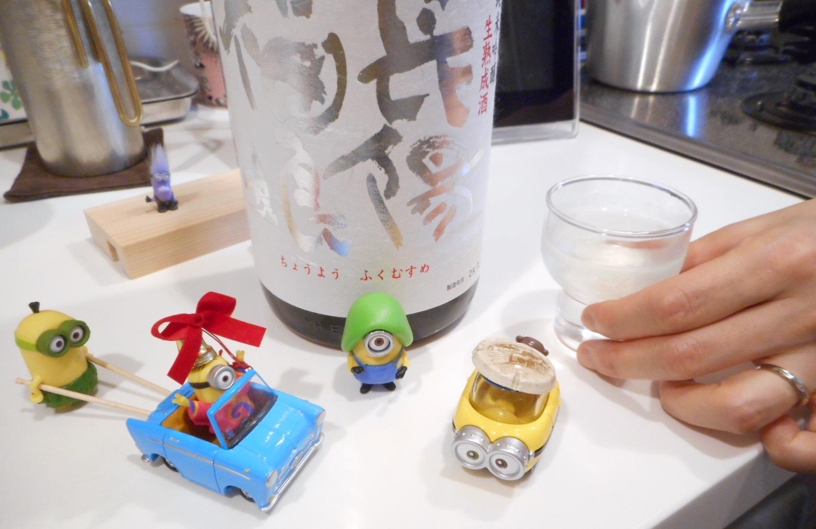 musume_namajuku_29_7_14.jpg