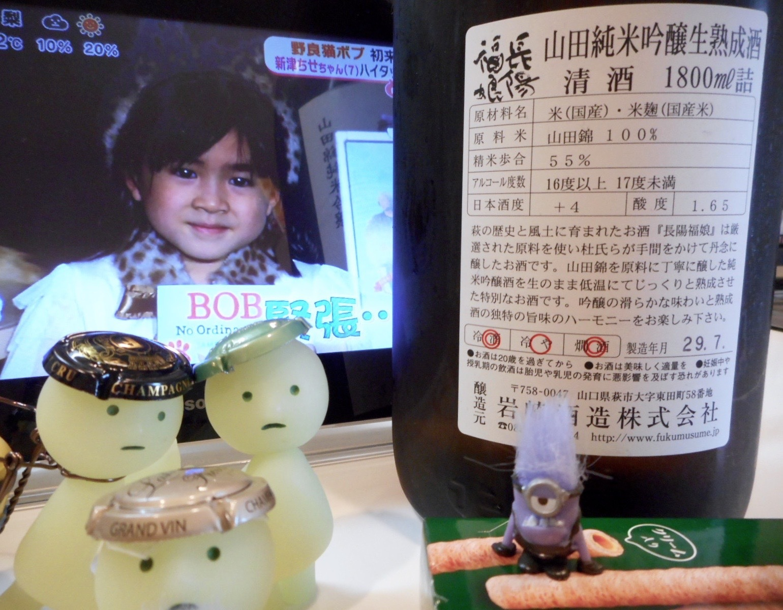 musume_namajuku_29_7_2.jpg