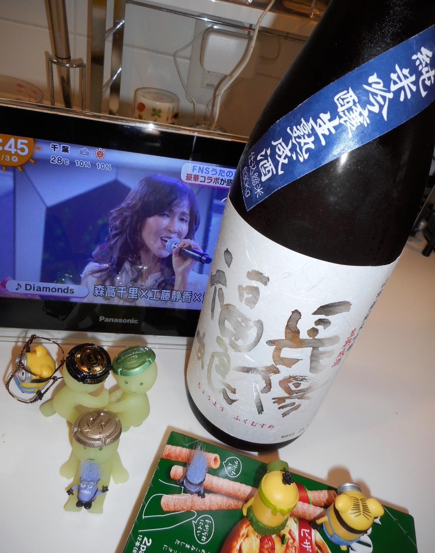 musume_namajuku_29_7_3.jpg