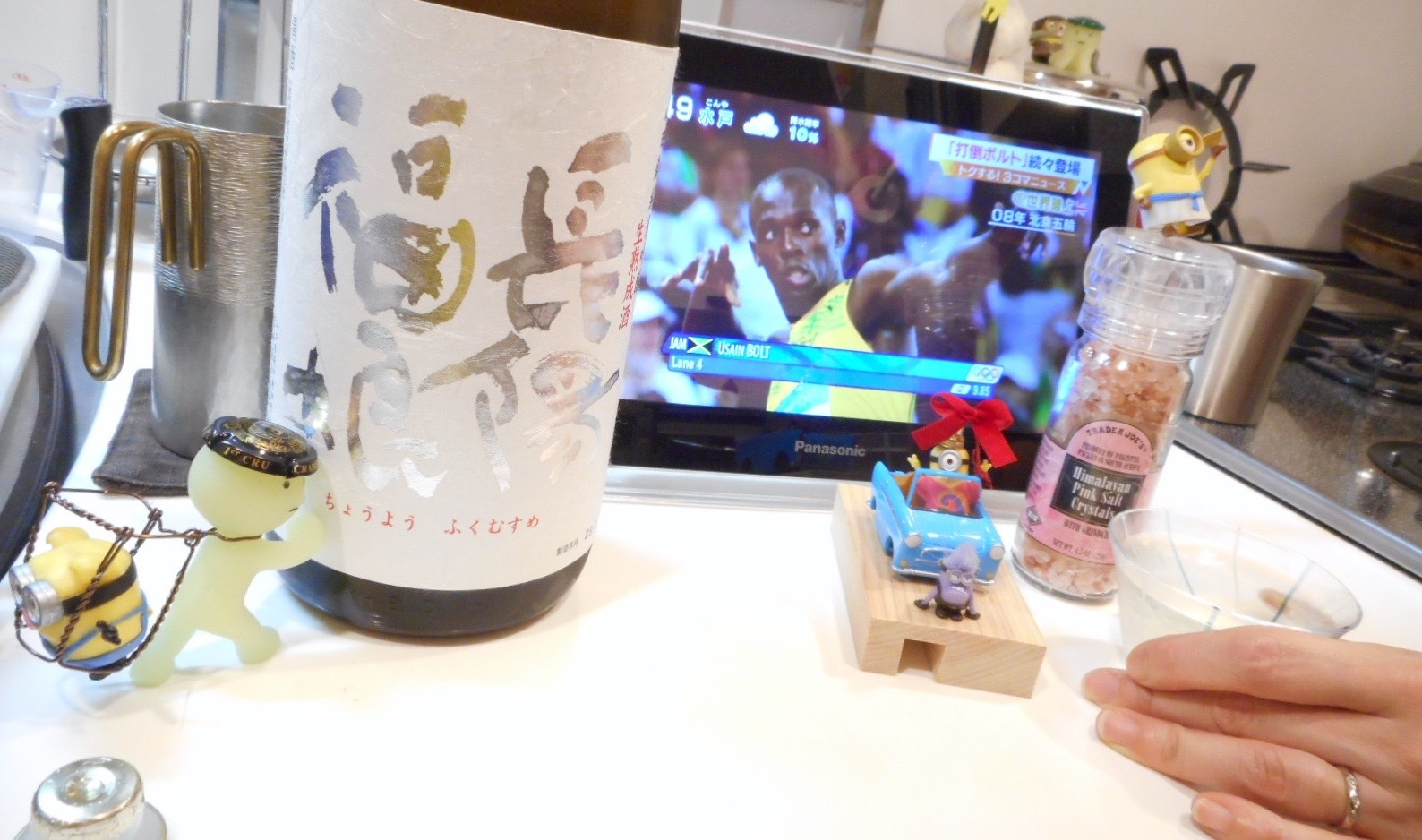 musume_namajuku_29_7_9.jpg