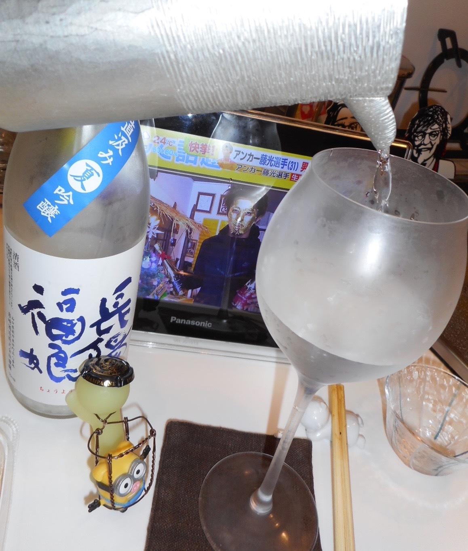 musume_natsuginjyo28by14.jpg