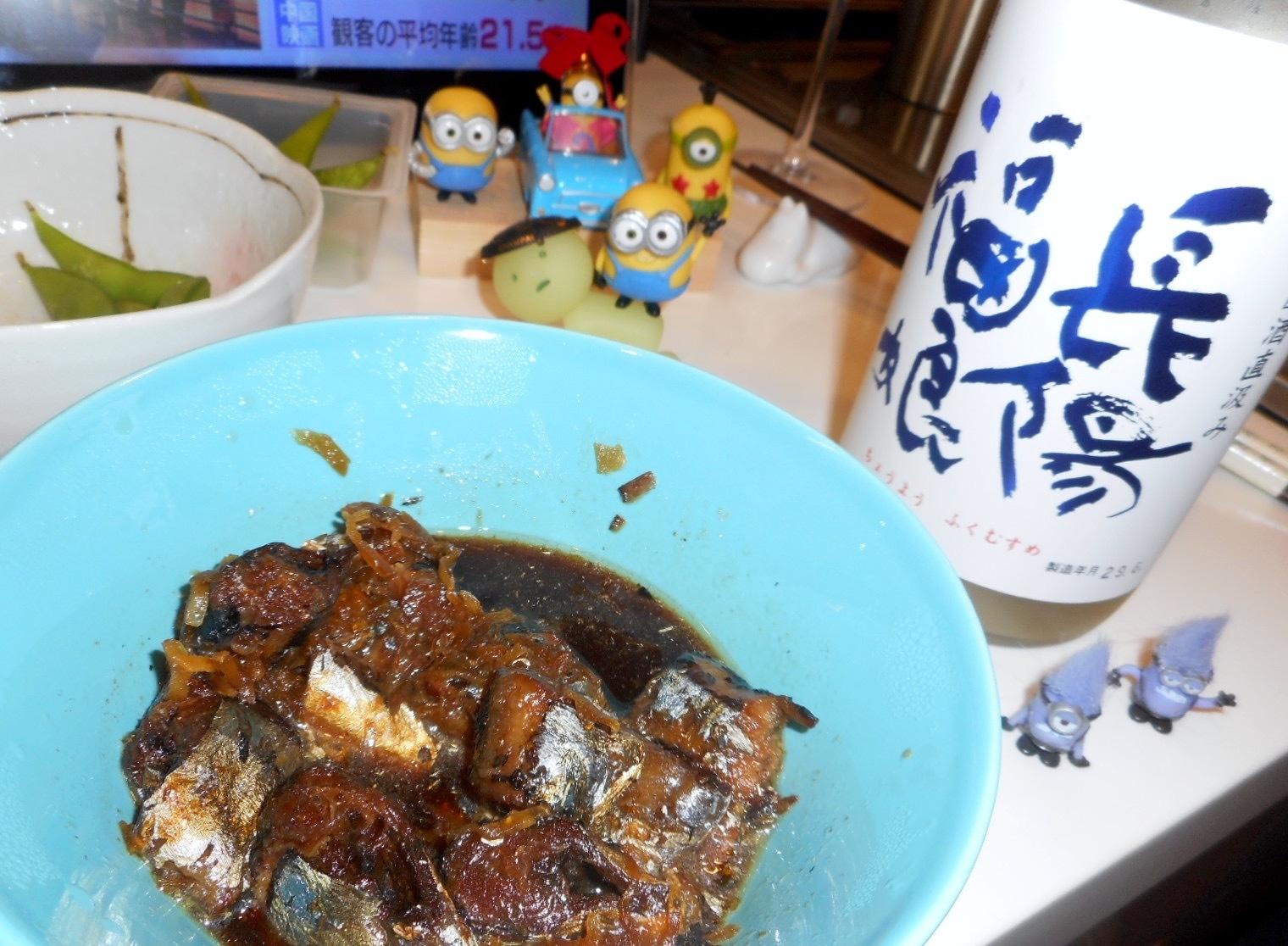 musume_natsuginjyo28by6.jpg
