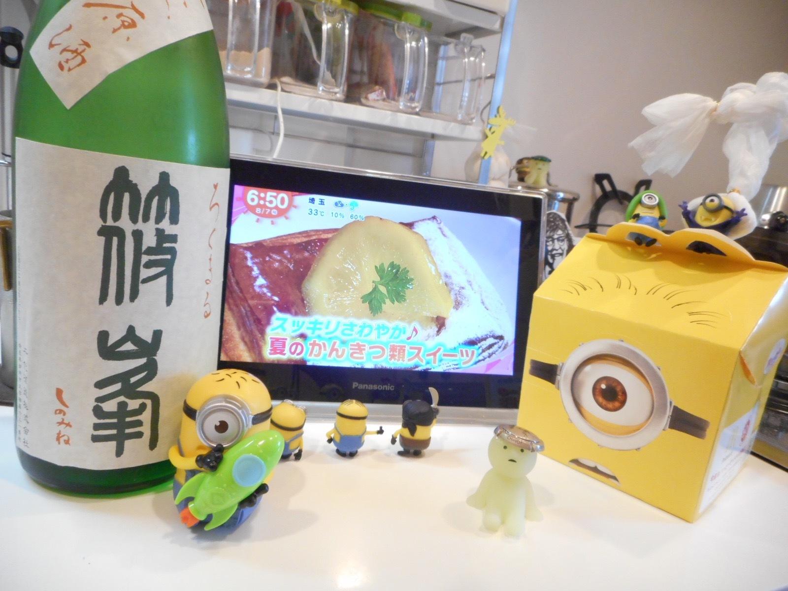 rokumaru_hattan_hiire26by1.jpg
