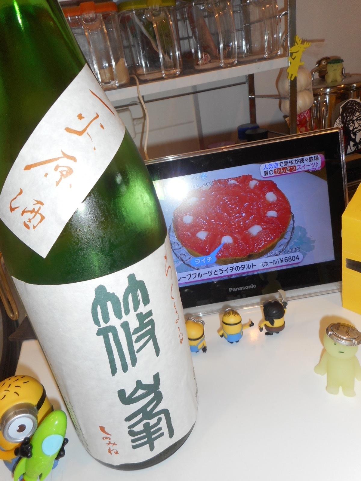 rokumaru_hattan_hiire26by3.jpg