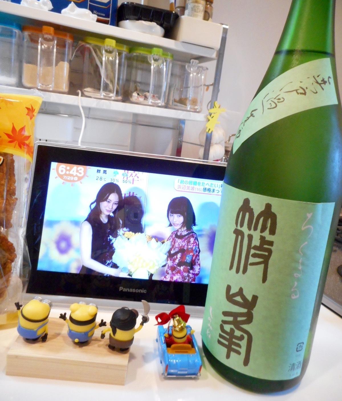 rokumaru_yamada27by2_3.jpg