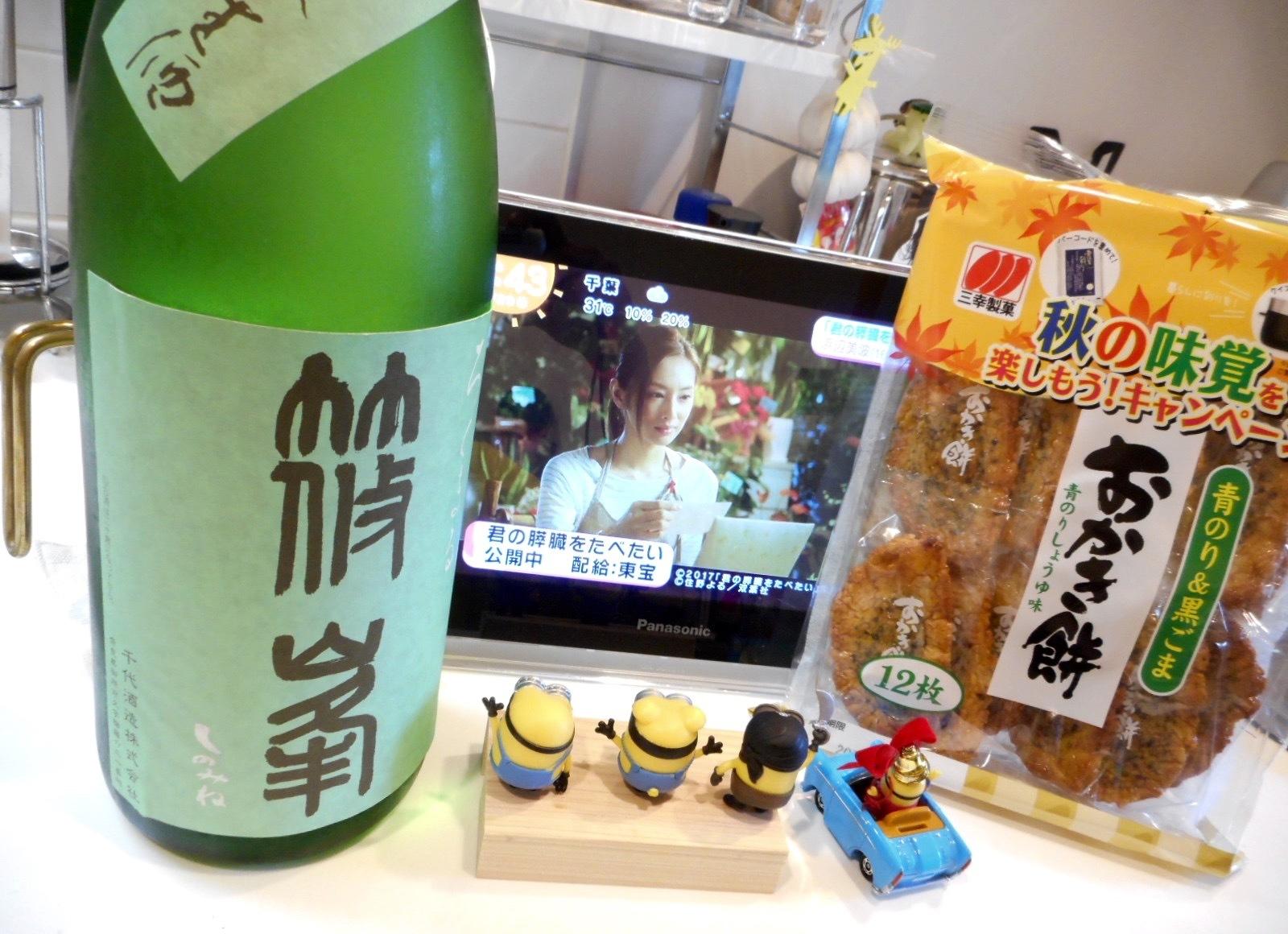 rokumaru_yamada27by2_4.jpg