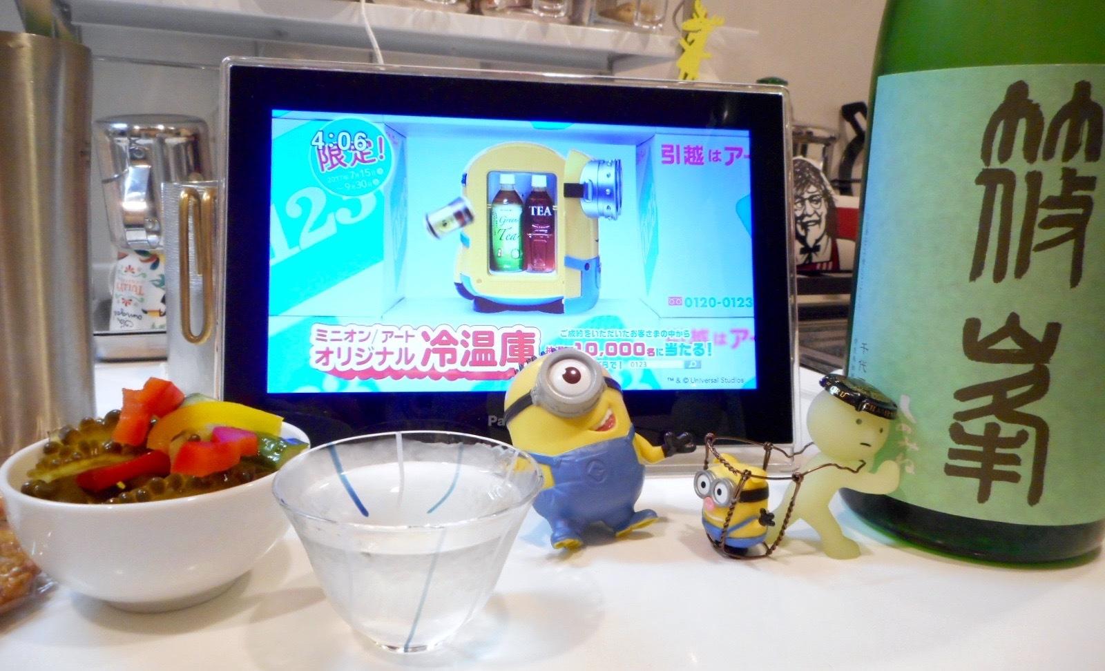 rokumaru_yamada27by2_7.jpg