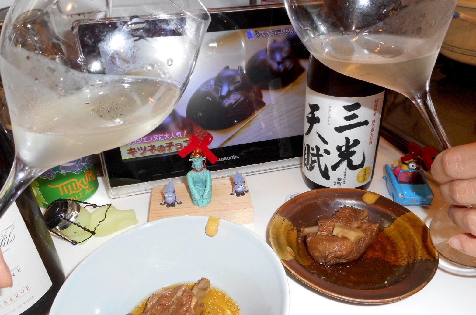 sankoutenpu_yamahai_omachi28by12.jpg