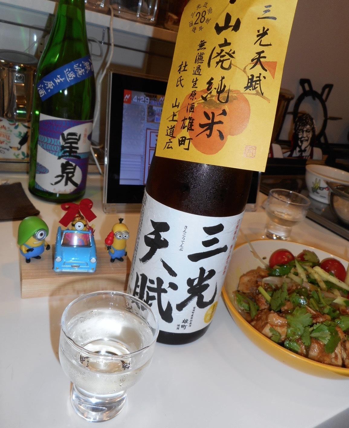 sankoutenpu_yamahai_omachi28by7.jpg