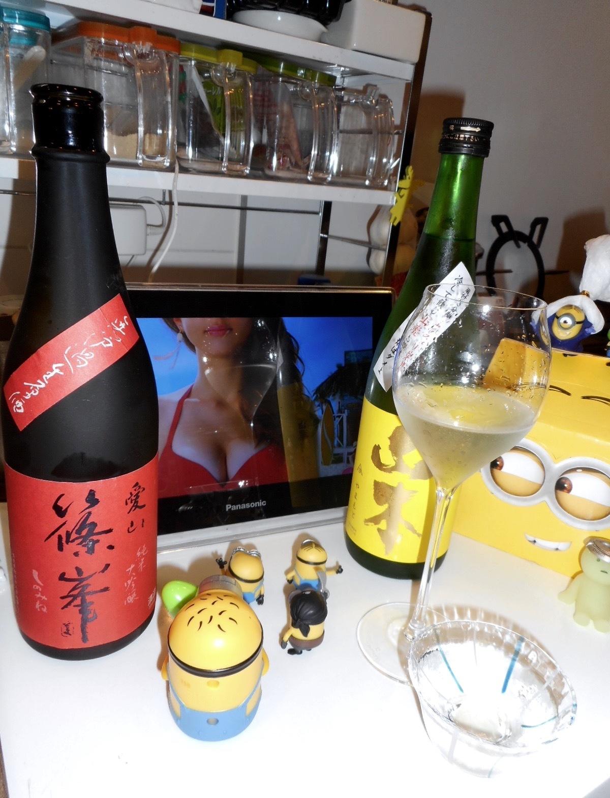 shinomine_aiyama45nama27by11.jpg