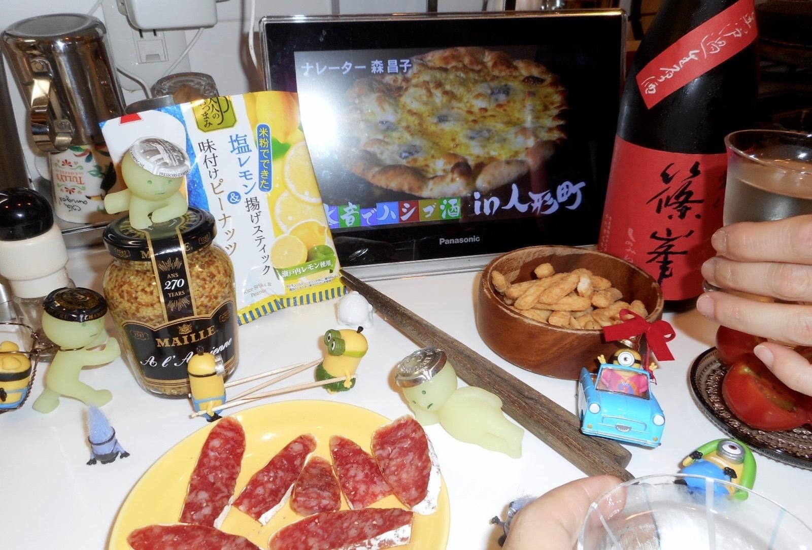 shinomine_aiyama45nama27by4.jpg