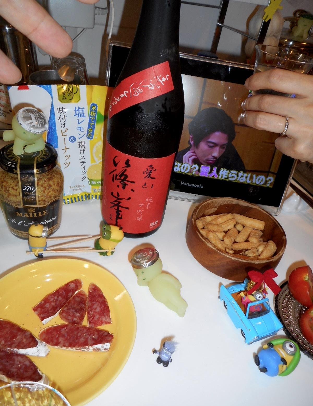 shinomine_aiyama45nama27by5.jpg