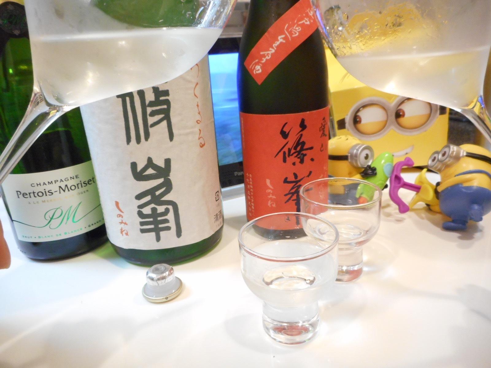 shinomine_aiyama45nama27by8.jpg