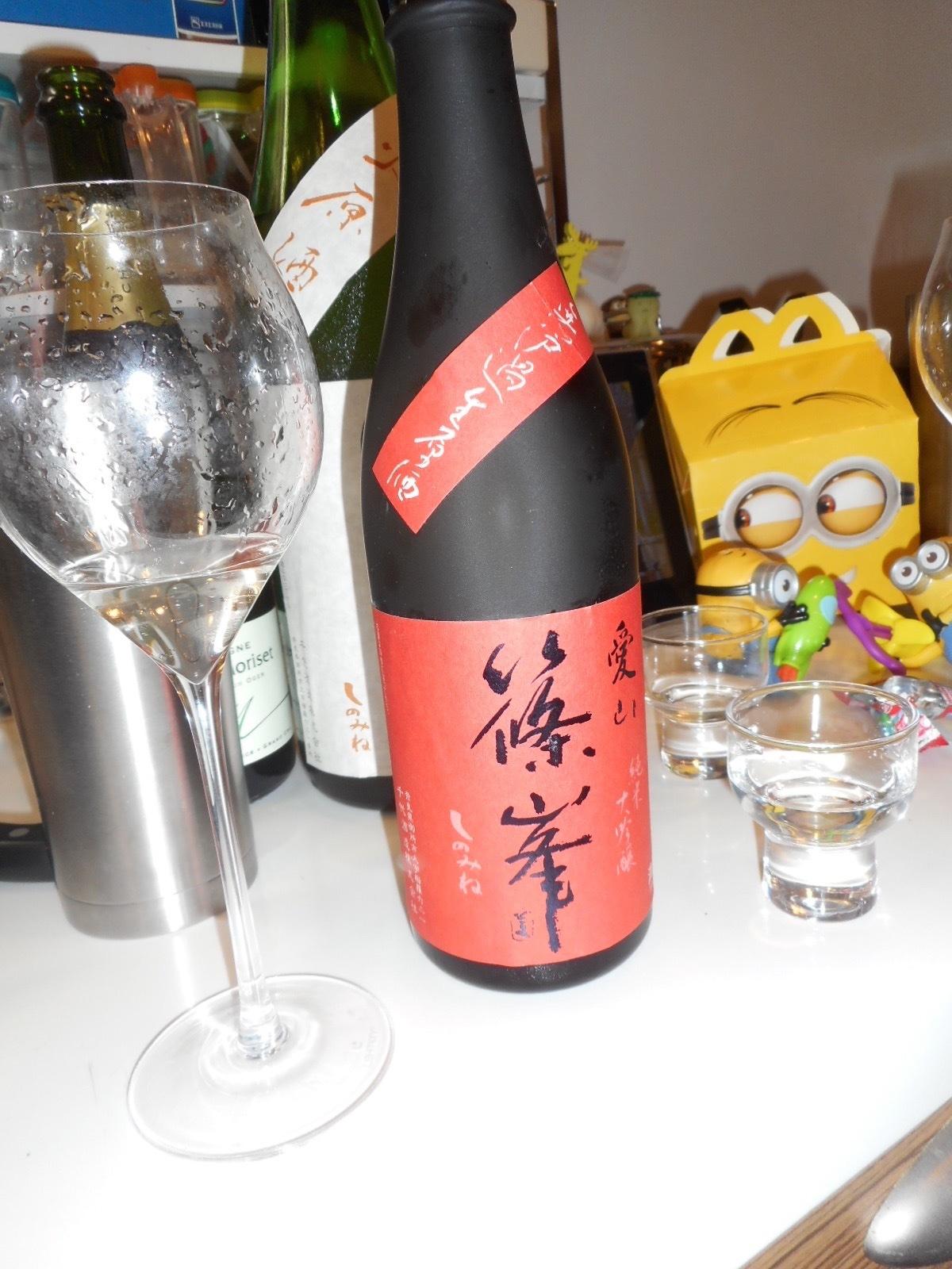shinomine_aiyama45nama27by9.jpg