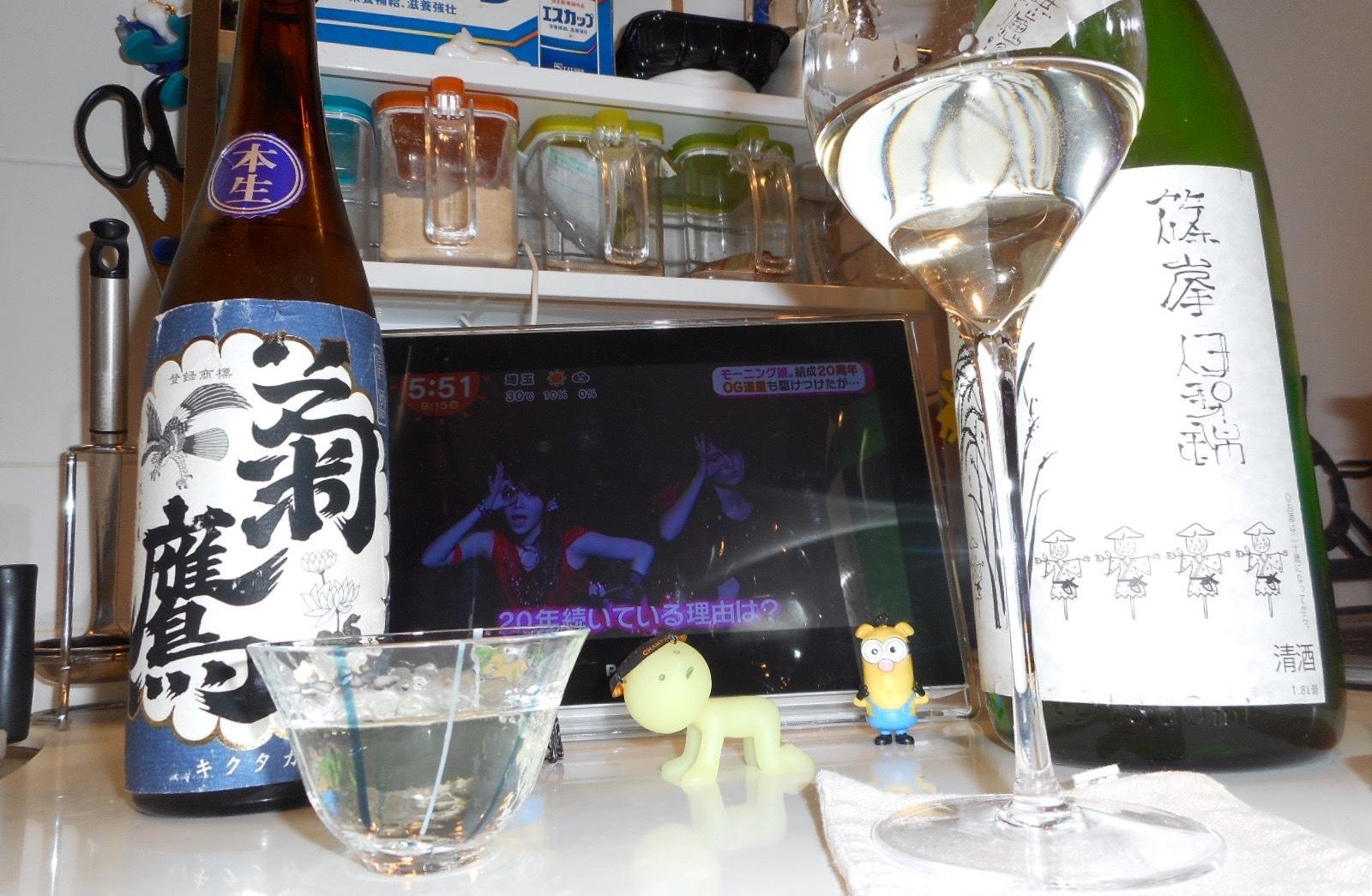 shinomine_isenishiki27by10.jpg
