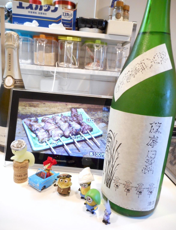 shinomine_isenishiki27by3.jpg