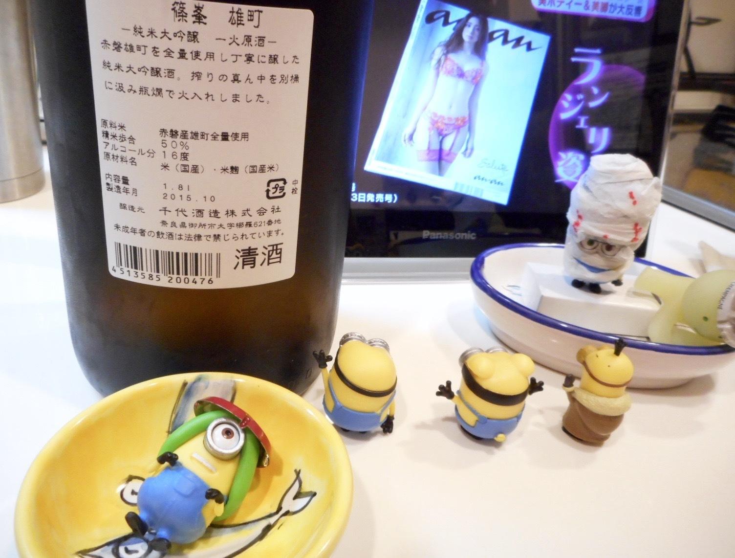 shinomine_jundai_omachi_hiire26by2_2.jpg