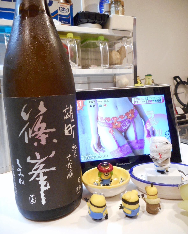 shinomine_jundai_omachi_hiire26by2_3.jpg