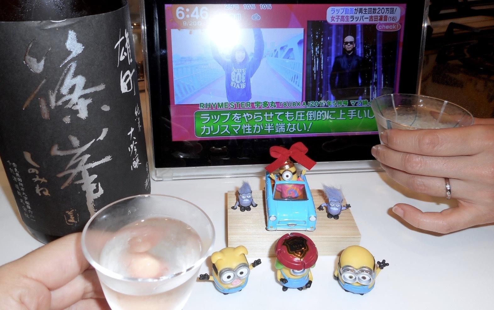 shinomine_jundai_omachi_hiire26by2_7.jpg