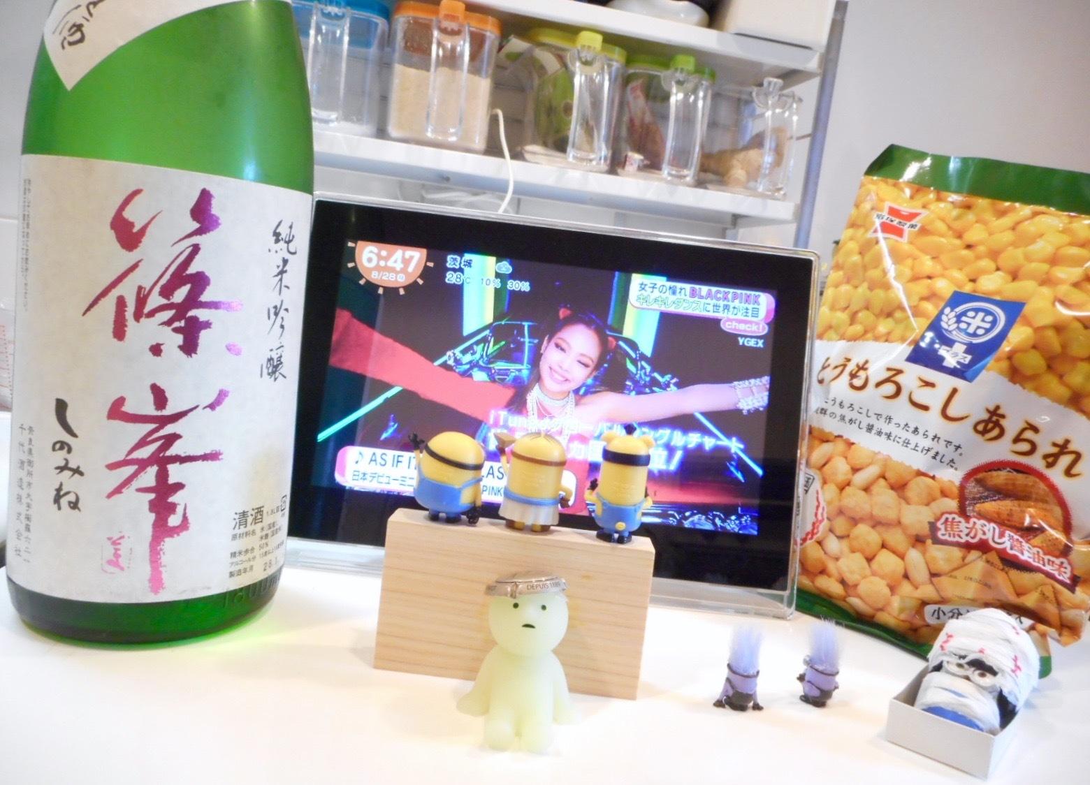 shinomine_oyamanishiki27by1.jpg