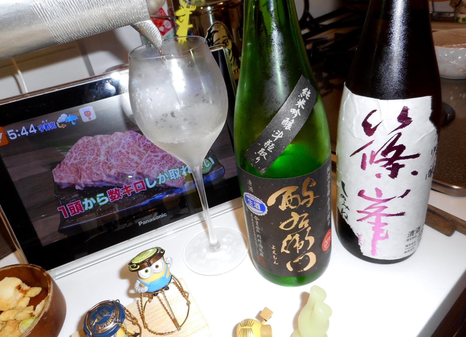 shinomine_oyamanishiki27by12.jpg