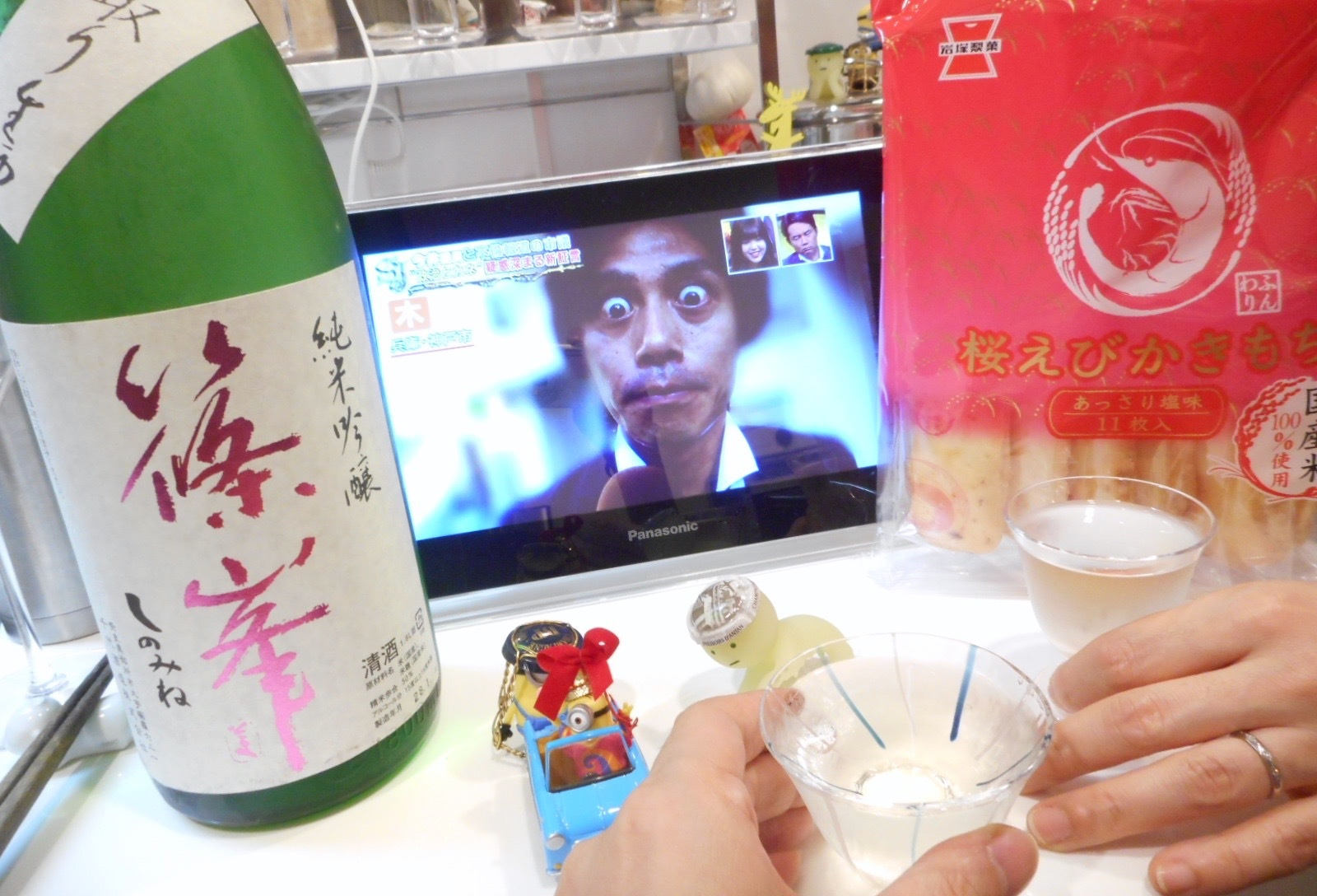 shinomine_oyamanishiki27by4.jpg