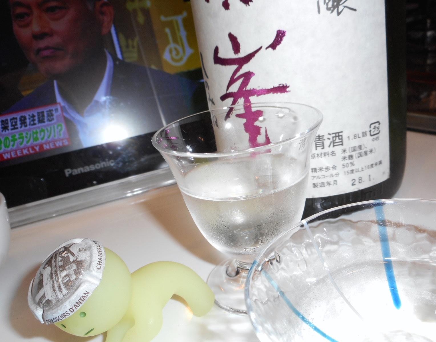 shinomine_oyamanishiki27by5.jpg